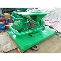 Buy cheap High Quality Jet Mud Mixer for drilling fluid processing system / Good Price Jet from wholesalers