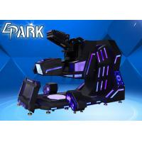 China VR 360 Terminator(Racing 、Flying、Experience、360 Degree Rotation) Experience Supermarket 9D VR Simulator for sale