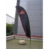 Wholesale Tear Drop Beach Flag (sublimation printing with spike) from china suppliers