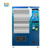 China Adjustable Temperature Custom Made Vending Machine For Mask Skin Care Products on sale