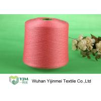 Customized Colored DyeingPolyester Core Spun Yarn Z Twisted Ring Spinning