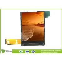 China MCU Interface Small LCD Screen 2.0'' IPS Resolution 240x320 customizable Different Brightness for sale