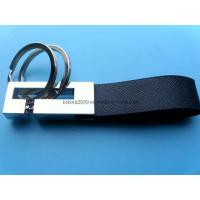 Wholesale Leather Key Chain (LKC-08) from china suppliers