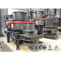 China Large Capacity Sand Making Machine AC Motor Used In Mining Industry for sale