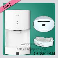 China Household Appliances hand dryer,Hotel High Speed Hand Dryer on sale