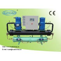 Wholesale Commercial Use High Efficient Heat Exchanger Open Water Cooled Water Chiller Small Size from china suppliers