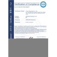 Ji nan keysong machinery co.LTD Certifications