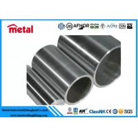 China Extrusion Polished Structural Aluminum Tubing For Auto Parts Mechanical on sale
