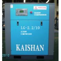 Best High efficiency small screw air compressor PLC controlled 1.0mpa 10 bar 145psi wholesale