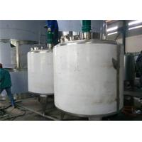 Quality Jacketed Type Milk Mixing Tank / Emulsifying Tank With High Shear Mixer for sale