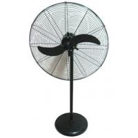Wholesale portable fan from china suppliers