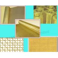 Wholesale Brass, CopperWireMesh from china suppliers