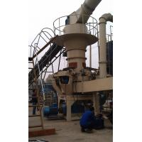 Buy cheap High Output Saving Energy 10tons/Hour Fine Powder Grinding Mill (VTM411) from wholesalers