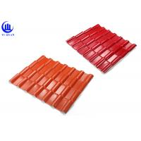 Wholesale Warehouse Synthetic Spanish Roof Tiles Acoustic Insulation Corrosion Resistance from china suppliers