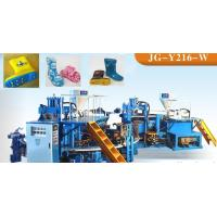 Wholesale PVC Gum Rain Boot Injection Machine from china suppliers
