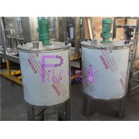 Wholesale Automatic Juice Processing Equipment Single Layer Stainless Steel 304 Mixing Tank from china suppliers