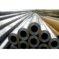 Wholesale EN10216 Alloy Pipes from china suppliers