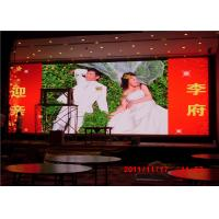 Wholesale SMD P5 Led Display Wall For Indoor Advertising / Dance Floor Display Using from china suppliers