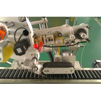 China High Speed Label Applicator Adhesive Horizontal Labeling Machine For Small Bottle for sale