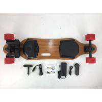 Wholesale Adult Cool Double Belt Transmission Super Power Electric Skateboard 8.8AH Capacity from china suppliers