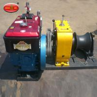 China Hot Selling 1 Ton Cable Powered Pulling Winch For Lifting equipment for sale