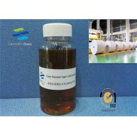 Wholesale Low Formaldehyde Color Fixing Agent , Waterproof Coating For Paper Making from china suppliers