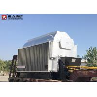 Wholesale Horizontal 5 Ton Wood Fired Steam Boiler , Biomass Fuel Boiler For Paper Mill from china suppliers
