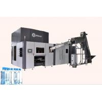 Wholesale Fully Automatic Pet Bottle Blowing Machine 40000BPH PLC Control With Touch Screen from china suppliers