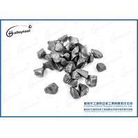 China 100% Raw Tungsten Carbide Cemented Carbide Granules YG8 Grade Easily Brazed for sale