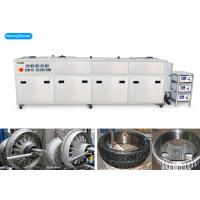 Four Tanks High Frequency Ultrasonic Cleaner  , Copper Parts Ultrasonic Washing Device