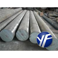 Buy cheap D2 round bar,H13 steel round bar ,1.2601/1.2080 round bar steel from wholesalers