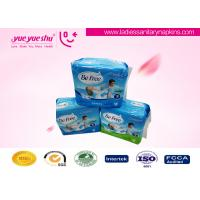 Ladies 270mm Ultra Thin Sanitary Napkin , Night Use Cotton Sanitary Pads