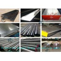 Wholesale ASTM H13 JIS SKD61 DIN EN 1.2344 8407 Milling High Speed Tool Steels Hot Rolled , 16mm - 600mm Dia from china suppliers