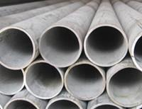 Wholesale UR35N Grade Fertilizer Duplex Stainless Steel Pipe BV Certification AISI Standard from china suppliers