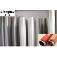Wholesale 914 Repeat 155M Textile Rotary Screen , Industrial Screen Printing 195m Size from china suppliers