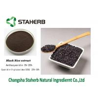 Wholesale Anti - Oxidant Concentrated Plant Extract , Black Rice Extract Water Extraction from china suppliers