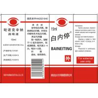Wholesale GMP Pirenoxine Sodium Eye Drops Ophthalmology Cataract / Eye Infection Drops from china suppliers