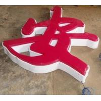 Wholesale display acrylic front light acrylic letters from china suppliers