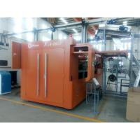 Wholesale 4 Cavity  Plastic Injection Molding Equipment , Pet Bottle Blow Moulding Machine from china suppliers
