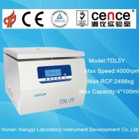 Wholesale High Speed Crude Oil Centrifuge , Determination Heated Oil Test Centrifuge from china suppliers