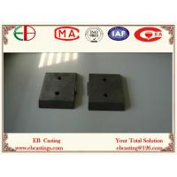 Wholesale Ni-hard White Iron Mixed Blades for Blending Plant EB10008 from china suppliers