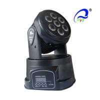 Wholesale 7 X 10W 4in1 DMX Led Mini Moving Head LED Spot Light 25 Degree Rgbw Quad Color from china suppliers