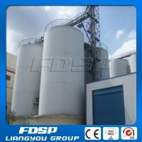 Wholesale CE ISO SGS  certificate hot sale steel cement silo from china suppliers