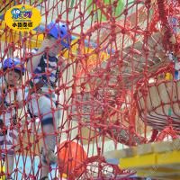 Wholesale High Ropes Course Equipment , Shopping Malls Commercial Indoor Play Structures from china suppliers