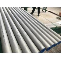 China Nickel Alloy Pipe, ASME SB167 Inconel 600, Alloy 600 Seamless pipe, 1 1/2''*SCH160*4000MM for sale