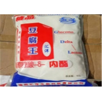 Wholesale Bean Curd Concreting / Medicine 99% Glucose Delta Lactone from china suppliers