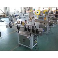 CE Certificate Fully Automatic High Configuration Labeling Machine For Round Bottle for sale