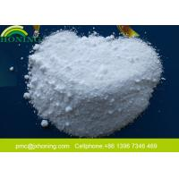 Wholesale Surface Hardness Melamine Resin Powder , 100% Pure Melamine Formaldehyde Resin from china suppliers