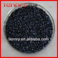 China GPC Graphitized Petroleum Coke on sale