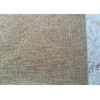 Wholesale Odorless Hemp Fiber Fireproof Fiberboard , Decorative Fire Retardant Panel Board from china suppliers